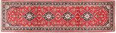 Keshan carpet TBZZZIB184