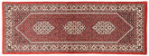 Bidjar with silk carpet TBZZZIB29