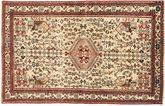 Hamadan Patina carpet AXVZX3944