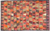 Kilim Fars carpet AXVZX3693