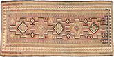 Kilim Fars carpet AXVZX3710
