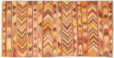 Kilim Fars carpet AXVZX3718