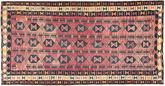 Kilim Fars carpet AXVZX3724