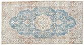 Colored Vintage carpet BHKZR994