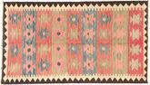 Kilim Fars carpet AXVZX3762