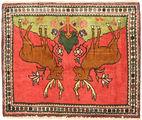 Hamadan carpet AXVZL625