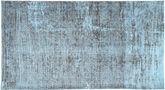 Colored Vintage carpet AXVZX1374