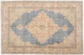 Colored Vintage carpet BHKZR1114