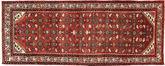 Hamadan carpet AHW141