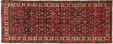 Hamadan carpet AHW122