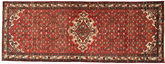 Hamadan carpet AHW124
