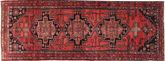 ハマダン 絨毯 AHW167
