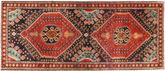 Ardebil tapijt AHW41