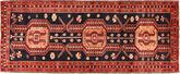 Ardebil carpet AHW22