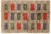 Gabbeh Persia carpet AXVZZX904