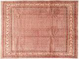 Sarouk Mir carpet AXVZX4005