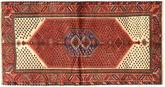 Zanjan carpet AXVZX4078