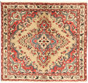 Rudbar carpet AXVZX3974