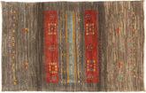 Gabbeh Perzsa szőnyeg AXVZZX635