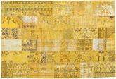 Patchwork carpet BHKZR711