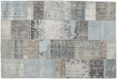Patchwork carpet BHKZR210