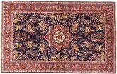 Hamadan Shahrbaf carpet AXVZZX2164