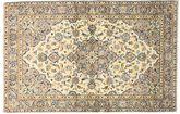 Keshan tapijt AXVZZX2278