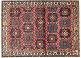 Afshar carpet AXVZZX2