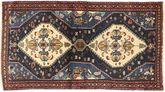 Saveh tapijt AXVZZX3085
