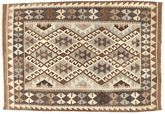 Tapis Kilim Afghan Old style AXVZZX2334