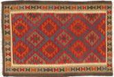 Kilim Maimane carpet AXVZX4452