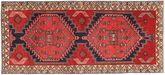 Ardebil Patina tapijt AXVZZX2961