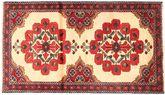 Lillian tapijt AXVZZX2584