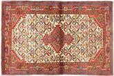 Hamadan tapijt AXVZZX2156