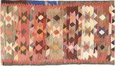 Kilim Fars carpet AXVZZX2483