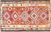 Kilim Fars carpet AXVZZX2498