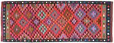 Kilim Fars carpet AXVZZX2529