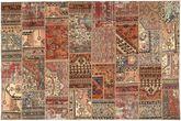 Kilim Patchwork carpet AXVZZX2653