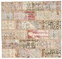 Koberec Patchwork AXVZZX2659