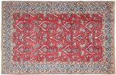 Najafabad carpet AXVZZX2632