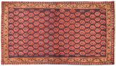 Arak carpet AXVZZX7
