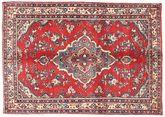 Hamadan carpet AXVZZX2218