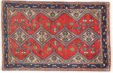 Hamadan tapijt AXVZZX2221