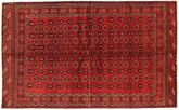 Turkaman carpet AXVZZX2229
