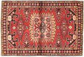 Wiss carpet AXVZZX3196