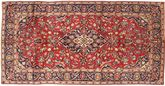 Keshan carpet AXVZZX71