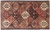 Bakhtiari carpet AXVZZX109
