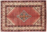 Arak carpet AXVZZX34