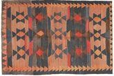 Tapis Kilim Fars AXVZZX2352