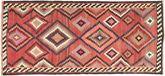 Kilim carpet AXVZZX2383